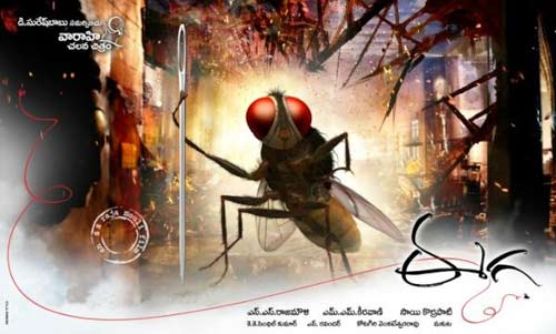 Eega satellite, Eega satellite rights, Eega MAA tv, rajamouli eega satellite, rajamouli maa tv