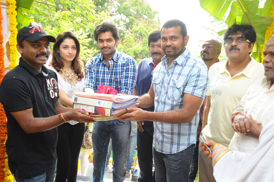Hero ram, tamanna, endukante premanta, endukante premanta movie