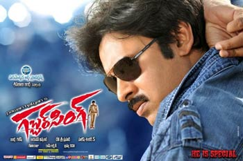 Gabbar Singh movie review, Gabbar Singh review, Gabbar Singh Telugu movie review, Gabbar Singh rating