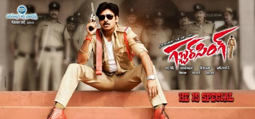 gabbar singh latest stills, gabbar singh latest photos, gabbar singh latest images, gabbar singh latest pics, gabbar singh latest wallpapers, pawan kalyan gabbar singh latest stills, pawan kalyan gabbar singh latest photos, pawan kalyan gabbar singh latest wallpapers
