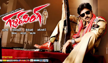 magadheera records, gabbar singh records, dookudu records, racha records, rajinikanth robo collections, magadheera total collections, gabbar singh total collections, dookudu total collections, racha total collections, rajinikanth robo total collections