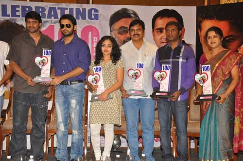 Ishq 100 days, ishq movie 100 days function, nitin ishq 100 days function, prabhas ishq 100 days function, nitin prabhas, prabhas nitin, ishq movie 100 days function details