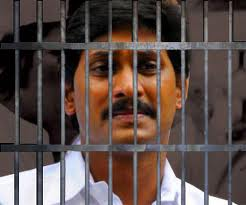 jagan bail news, jagan arrested, jagan assets case, jagan jail life, jagan bail news today
