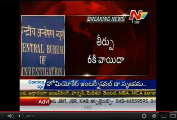 jagan case, jagan assets case, jagan disproportionate assets case, jagan ed interrogation, ed petition to interrogate jagan, cbi special court ed jagan petition, jagan case ed petition in  cbi court