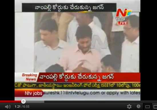 jagan arrest updates, jagan cbi court, jagan cbi court proceedings, jagan produced in court, jagan arrest latest news, jagan disproportionate assets case, jagan arrest 27 may 2012, jagan arrest ap bandh
