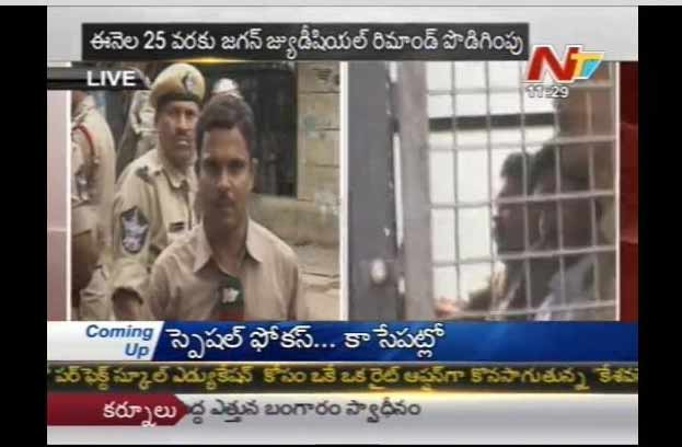 jagan judicial remand, jagan judicial remand extended, jagan remanded till 25 june, jagan remand extended till 25 june, jagan narco tests, jagan threatens indefinite hunger strike, jagan indefinite fast, jagan remand 11 may 2012