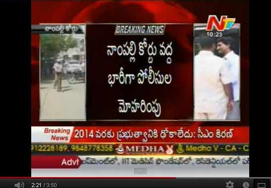 jagan cbi custody, jagan cbi questioning, jagan cbi interrogation, jagan questioning through video conference, cbi jagan custody plea high court, jagan case high court hearing, jagan case cbi court 8 may 2012