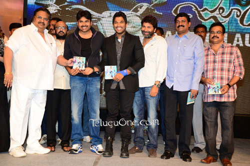 Julayi audio launch, julayi audio songs, julayi songs, Pawan kalyan julayi, pawan kalyan julayi audio, naga babu speech julayi audio