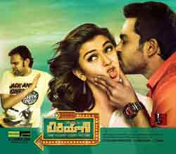 Karthi Biriyani Movie Review, Biriyani Movie Review, Biriyani Telugu Movie Review, Biriyani Movie Rating, Biriyani Movie Talk
