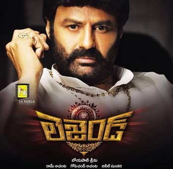 Balakrishna Legend Dialogues, Legend Dialogues, Legend Movie Dialogues, Legend Powerful Dialogues