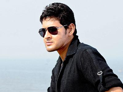 Mahesh Babu New Movies Com Mahesh Babu New Film