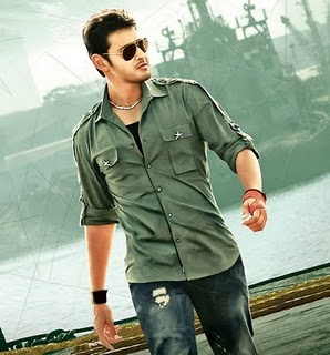 Dookudu movie stills, mahesh Dookudu latest stills, Dookudu wallpapers, Dookudu movie images, Dookudu movie pics