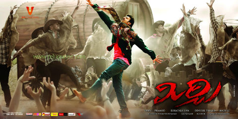 Mirchi Latest Stills, Mirchi Latest Photos, Mirchi Latest Wallpapers, Prabhas Mirchi Stills, Mirchi Latest Posters