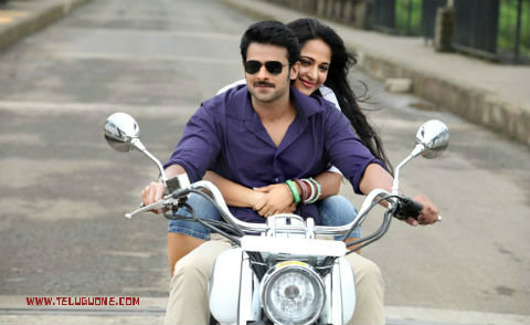 Mirchi Review, Mirchi Movie Review, Mirchi Collections,  Mirchi First day Collections,  Mirchi Movie Collections, Prabhas Mirchi