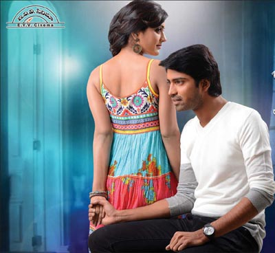 Loafer2015 - Telugu 720p HDTVRip x264