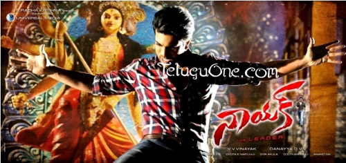 Nayak audio release, nayak audio launch, ram charan Nayak audio release, ram charan Nayak audio launch, Nayak audio release date, Nayak audio launch date