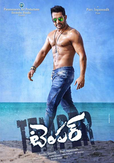 Allu arjun lauds ntrs six pack thecheapjerseys Image collections
