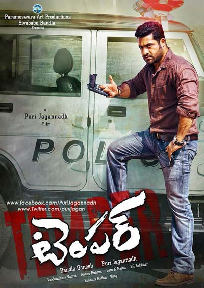 NTR Temper first look poster, NTR Temper first look, NTR Temper look