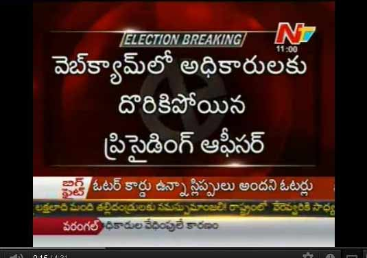ap bypolls 2012, 2 election officers removed, ec removes two election officers, prisiding officer micro observer removed in ongole, election officers removed in ongole, ec bhanwarlal removes 2 election officers
