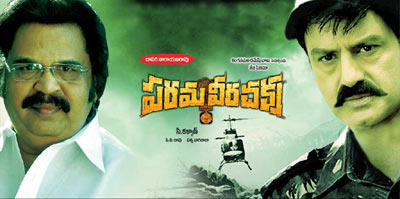 2011 telugu movies, telugu movies 2011 list, telugu cinema 2011 list, hit telugu movies 2011, 2011 telugu movies hit list, tollywood movies 2011