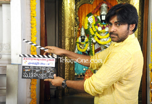 Pawan kalyan samantha, samantha pawan kalyan, pawan new movie postponed, pawan kalyan trivikram new movie, pawan kalyan updates, pawan kalyan new movie updates, pawan kalyan bvsn prasad