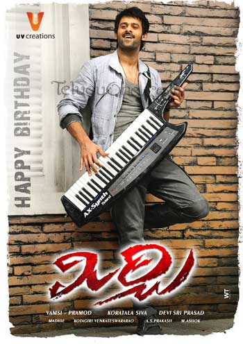 Mirchi movie stills, prabhas mirchi stills, prabhas mirchi images, prabhas mirchi photos, prabhas latest stills, mirchi first look stills, mirchi first look images