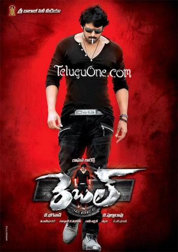Rebel Telugu Movie Online Part 2 100 Best Comedy Movies Of 2012