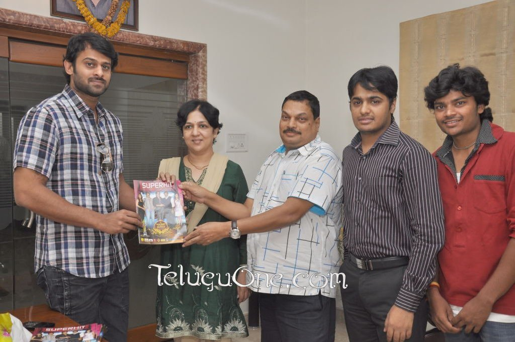 Prabhas Superhit magazine, Prabhas launch Superhit magazine, Prabhas super hit, Prabhas Superhit magazine