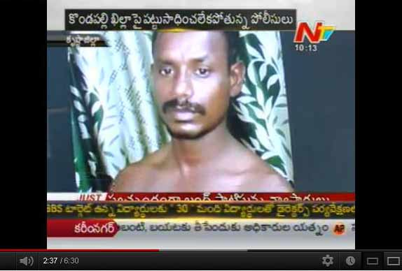 guntur psycho search, search for guntur psycho, guntur psycho escape from police, psycho search kondapally quilla, psycho samba search, search for psycho samba, police search for sycho samba, police search for guntur psycho