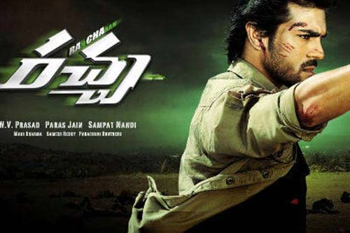 racha movie story, rachcha movie story, racha Telugu movie story, rachcha Telugu movie story, ram charan racha, ram charan rachcha
