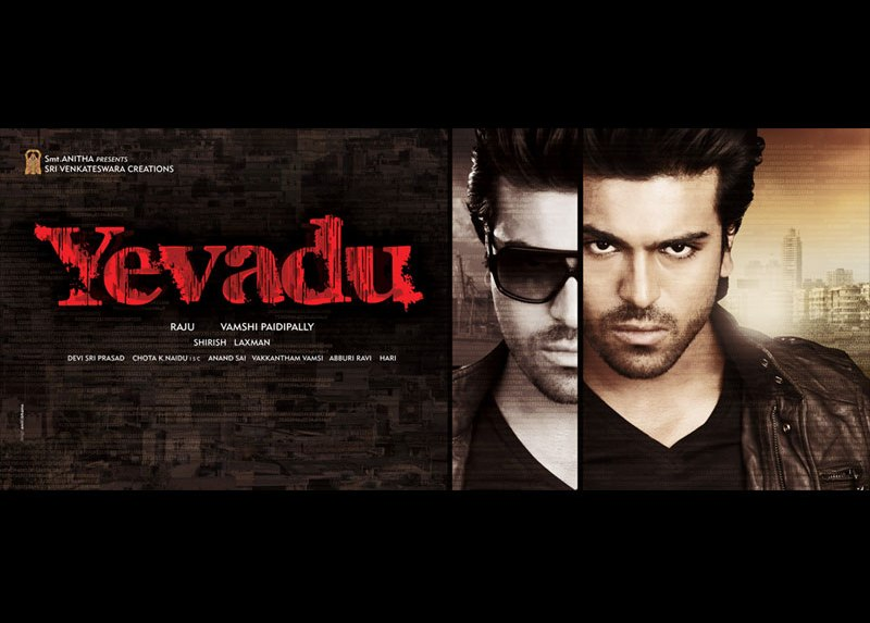 yevadu leaked song,yevadu ayyo papam leaked song,yevadu leaked song download,yevadu movie leaked songs,ram charan yevadu leaked songyevadu leaked song,yevadu ayyo papam leaked song,yevadu leaked song download,yevadu movie leaked songs,ram charan yevadu leaked song