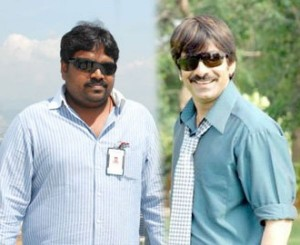 Ravi Teja Meher Ramesh, Ravi Teja power, ravi teja power movie, ravi teja new movie, telugu movie