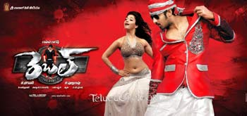 Rebel Telugu Movie Review, Prabhas Rebel Movie Review, Rebel Telugu Movie Review, Rebel Movie Review, Rebel Reviews, Rebel Rating