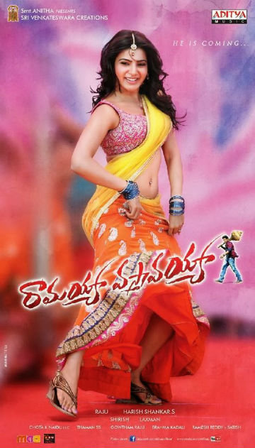 Ramayya Vastavayya New HD Wallpapers,Ramayya Vastavayya Wallpapers,Ramayya Vastavayya New Posters, Ramayya Vastavayya Samantha Photos