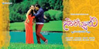Sarocharu movie review, sarocharu review, sir vacharu movie review, sir vacharu review, sarocharu reviews ratings