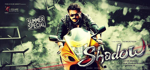 Shadow Audio Songs,  Shadow Audio Songs track List , Shadow Promo Songs, Venkatesh Shadow Songs, Shadow Audio Track List