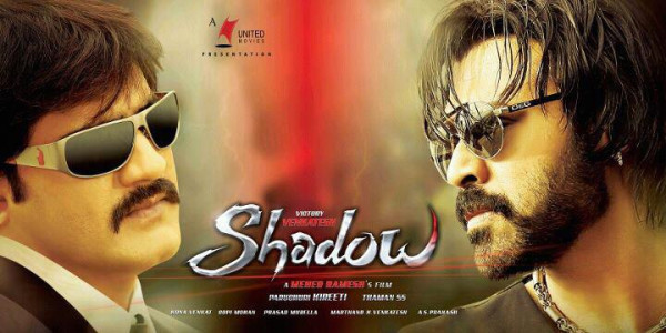 shadow user review, shadow movie talk, shadow telugu movie user review, shadow pubilc talk, shadow movie user review