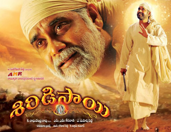 Shirdi Sai Review, Shirdi Sai Movie Review, Shirdi Sai Telugu Movie Review, Shirdi Sai Reviews, Shirdi Sai Rating
