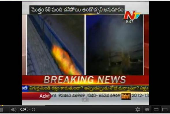 nellore train accident, tamil nadu express fire, tamilnadu express train accident, nellore train accident s11 passengers list, tamil nadu express s11 passengers list, nellore train accident death toll, list of passengers s11 coach