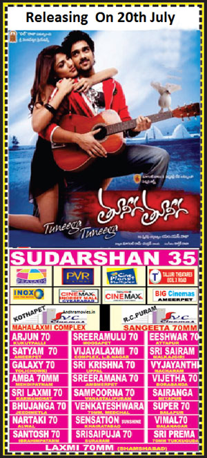 tuneega tuneega Theater list, tuneega tuneega Hyderabad theaters, tuneega tuneega Hyderabad theater list, tuneega tuneega Nizam theaters