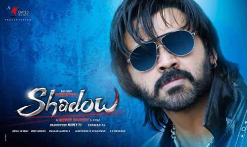Venkatesh shadow, venkatesh shadow movie, shadow movie telugu,shadow movie venkatesh, venkatesh don shadow, victory venkatesh new film, venkatesh new film, thaman shadow, shadow thaman