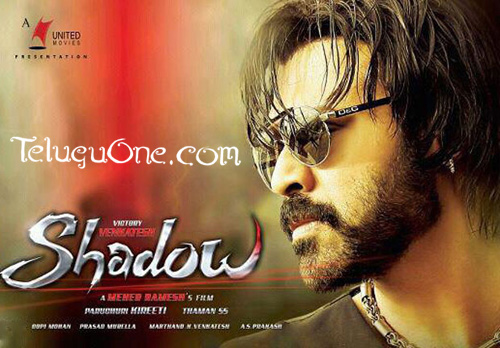 shadow trailer, shadow teaser, venkatesh shadow trailer, venkatesh shadow teaser, shadow movie trailer, shadow movie teaser