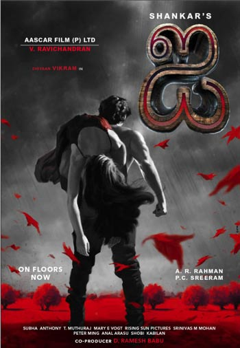vikram I first look, vikram I first look photo, Vikram I First Look Pics, Vikram I First Look Images, Vikram I First Look Still, Vikram I first Look Poster