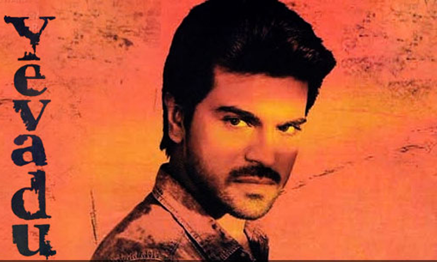 ram charan new movie release date