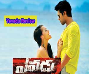 Yevadu Movie Review, Yevadu Review, Yevadu Telugu Movie Review, Yevadu Movie Rating, Ram Charan Yevadu Review, Yevadu MOvie Talk