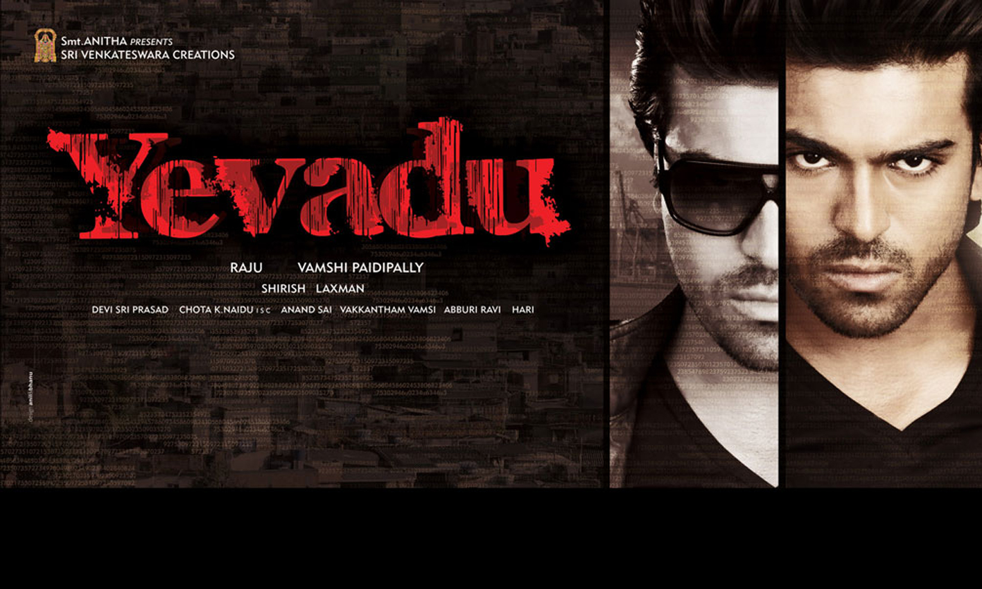 Yevadu (2014) - 720p HD (Hindi Dubbed)