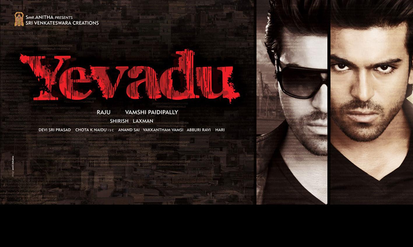 Yevadu .:MOVIE REVIEW:.