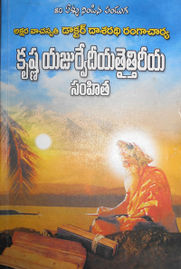 Krishna Yajurveda