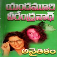 Anaithikam