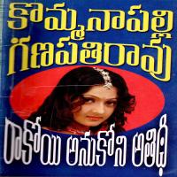 Raakoyi Anukoni Athidhi